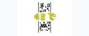 福建省和翼生态茶业发展有限公司