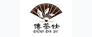 武夷山传茶仕文化传媒有限公司