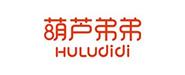 福州葫芦弟弟电子商务有限公司